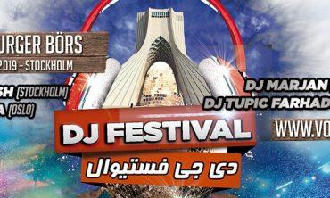 DJ Festival i Stockholm